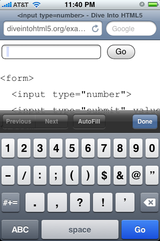 iPhone rendering input type=number field